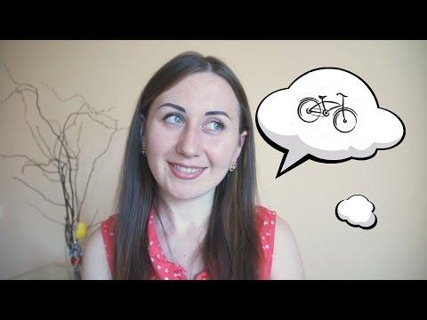 Детские велосипеды в интернет-магазине ➦ rozetka. Ua. ☎: (044) 537-02-22, 0 800 503-808. $ лучшие цены, ✈ быстрая доставка, ☑ гарантия!