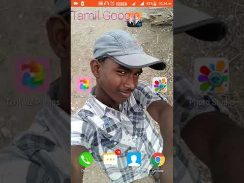 Best Music Editor for Android(Tamil)