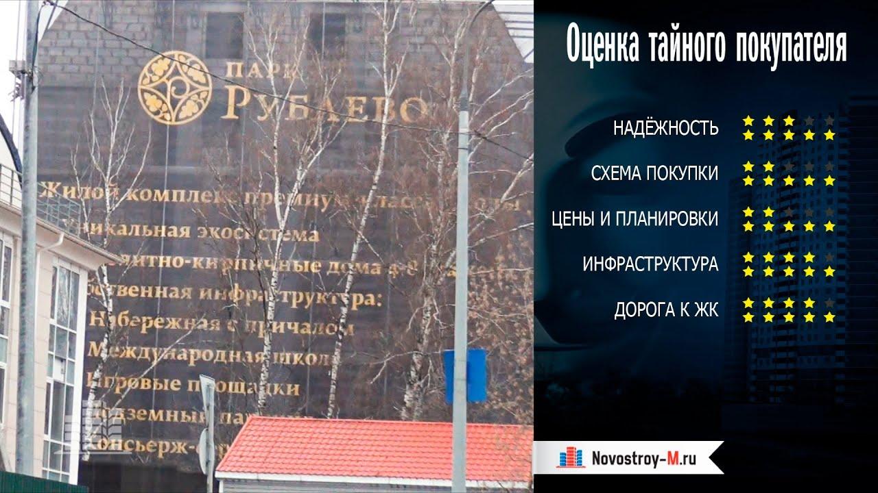 21 ноя 2016. Читайте полный отчет о жк «ландыши»: http://living. Ru/review/taynyy pokupatel/landyshi-komfort-klass-na-meste-svalki/ жк «ландыши» от.