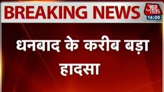 50 houses collapse around illegal coal mines near Jharkhand