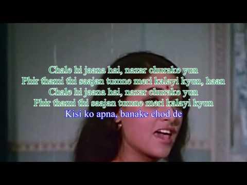 Bahon mein chale aao karaoke updated