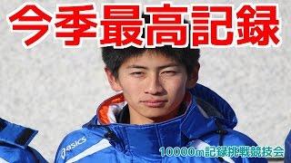 【陸上】青山学院大学・田村和希が魅せた!青学記録更新&今季学生最高記録【10000m記録挑戦競技会】