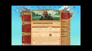 Видео обзор новой, бесплатной онлайн стратегии (2013)