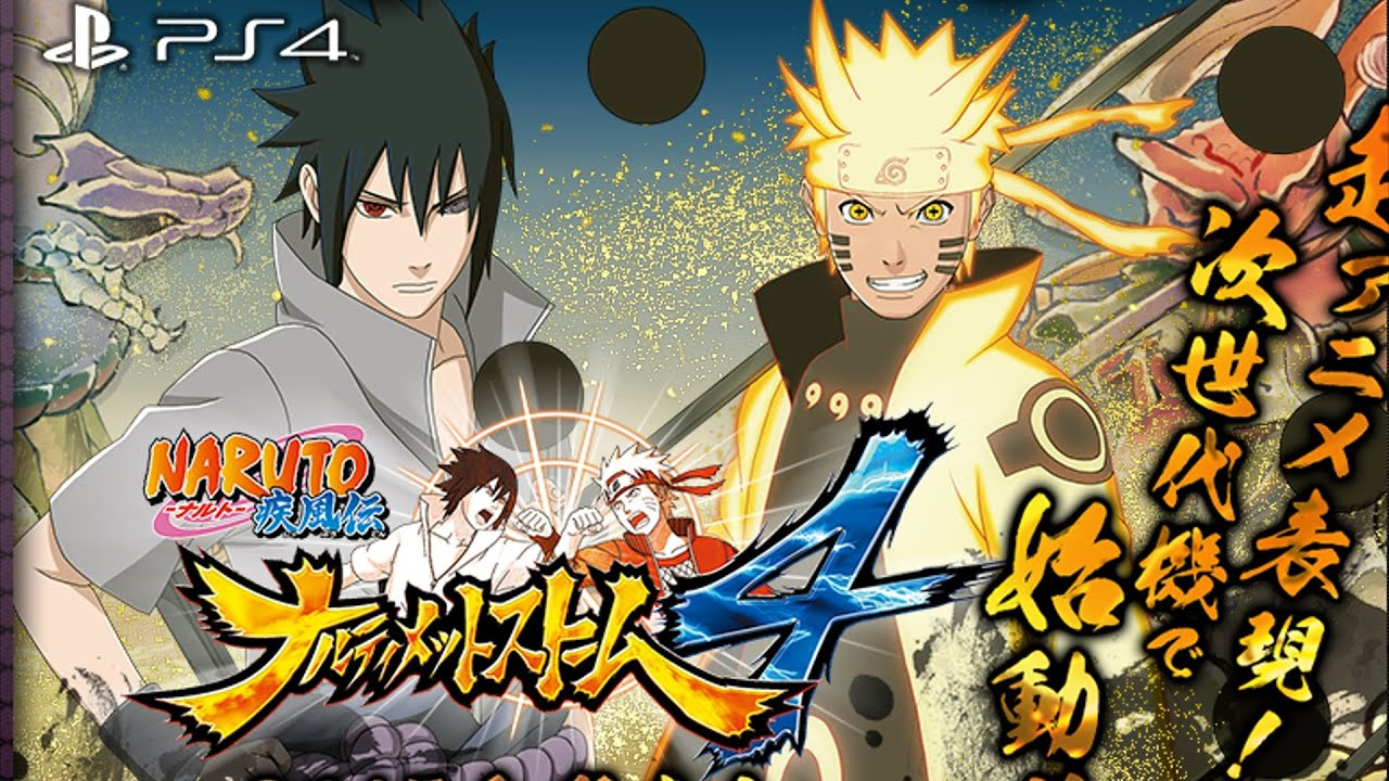 Naruto Shippuden Ultimate Ninja Storm 4  Official Website PS4, Xbox One, PC  YouTube