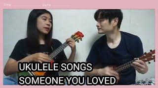 Somebody You Loved|우쿨렐레|Ukulele Play|Ukulele Cover|국제커플|코필커플|Kor-Fil Couple|Vlog#10