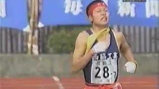 平成7年(1995年) 全国高校駅伝. 平成4年(1992年) 全国高校駅伝. 平成14...