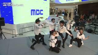 [키즈인댄스] 제6회 키즈인댄스 페스티벌 공연 03_데…
