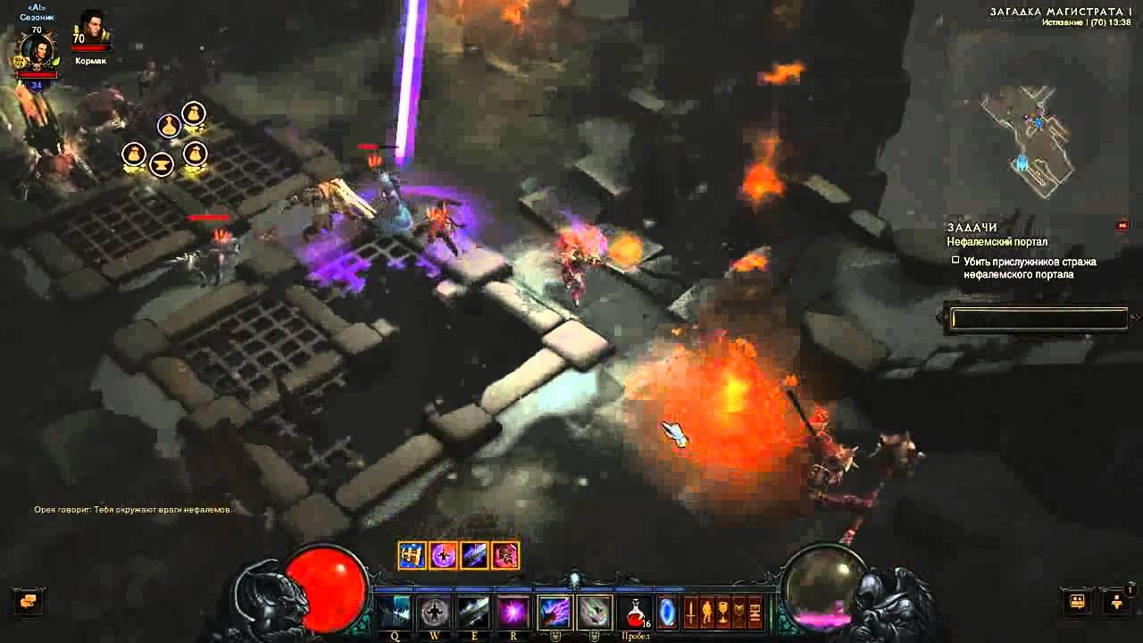 Чародей «Метеоритный апокалипсис» от Kilka - Diablo III