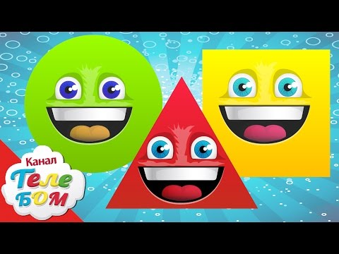 Мультфильм про треугольник
