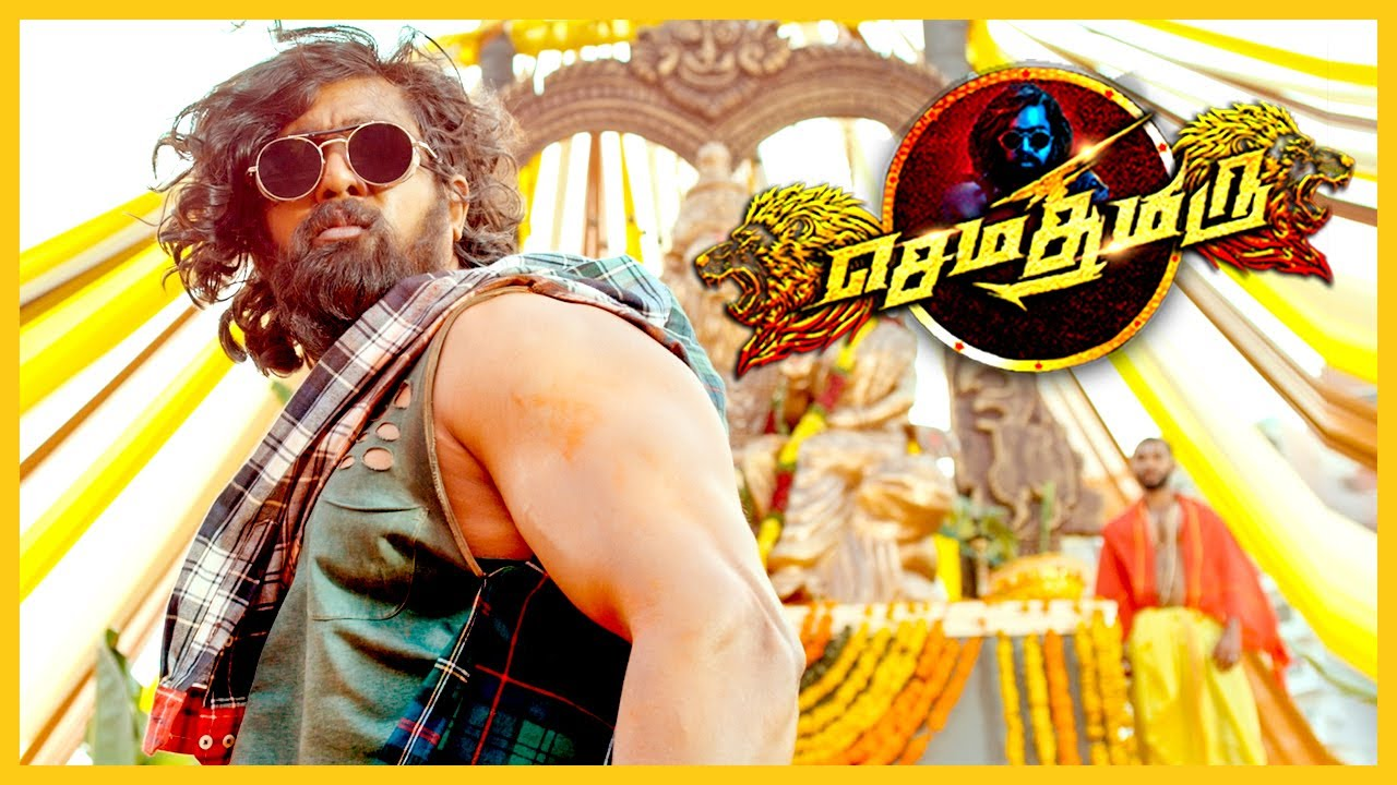 Download Sema Thimiru Tamil Movie | Dhruva fights with goons | Dhruva Sarja | Rashmika Mandanna | Sampath