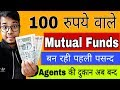 Mutual Funds Investment | 100 Rs best Mutual Funds Investment Future | Mutual Funds for Beginners