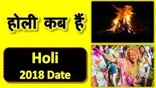 Holi 2018 Date