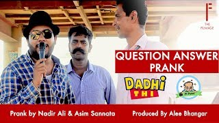 | Question Answer Prank | By Nadir Ali & Asim Sanata in P4 Pakao