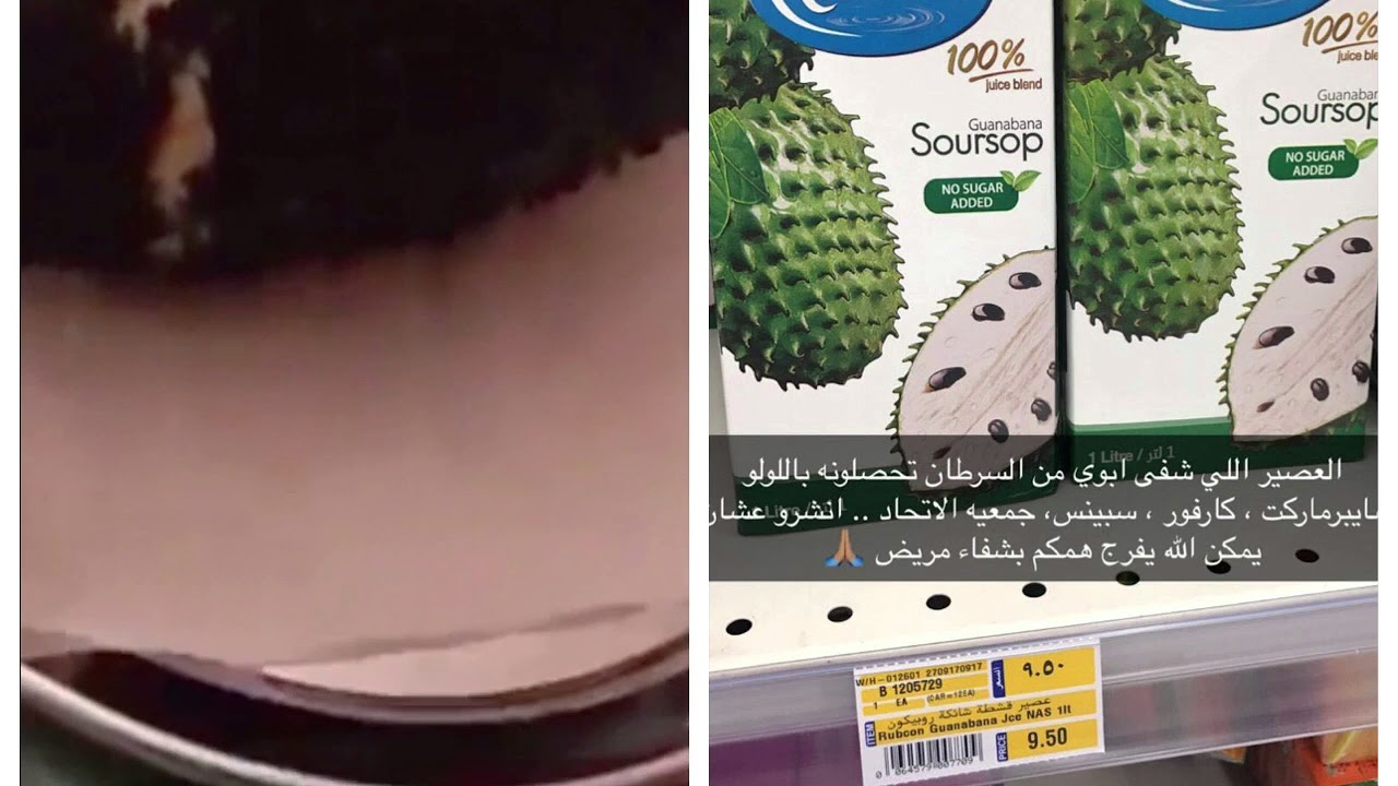 Jooja בטוויטר فيه أحد للحين