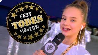 Катя Адушкина на TODES FEST Moscow | RADIOKIDSFM