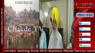 CCTV Footage of Behbal Kalan Firing, Sikh Sangat ask for Justice
