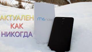 Meizu M6 Note - Актуален Как Никогда | Обзор И Мнение 2019