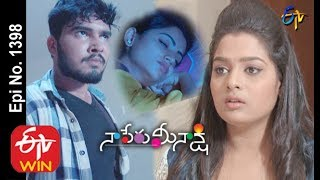 Naa Peru Meenakshi | 22nd November 2019  | Full Episode No 1398 | ETV Telugu