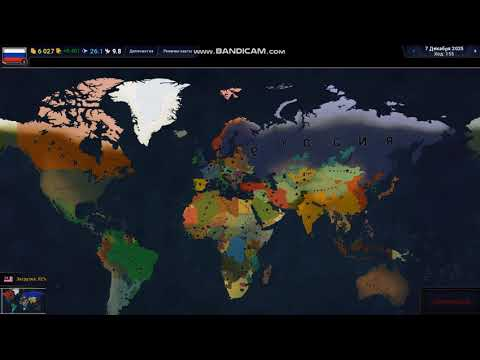 Age Of Civilizations II Третья Мировая Война 2020-2034 год