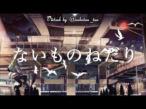 [Vietsub] Naimononedari/KANA-BOON (Cover) - Eve