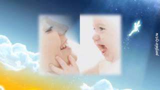 Презентация ко дню матери