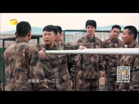 《真正男子汉》精彩看点: 张丰毅变身能力者玩转双杠 Takes A Real Man Highlight: Zhang Fengyi Showed His Stamina【湖南卫视官方版】