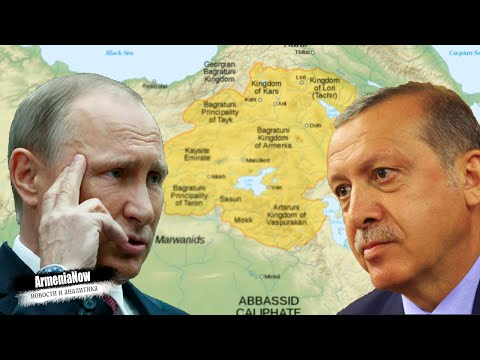 ПОЗОР! Что опять сделала Россия руками армян?
