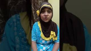 Surah Fajr by Khadija Kausar