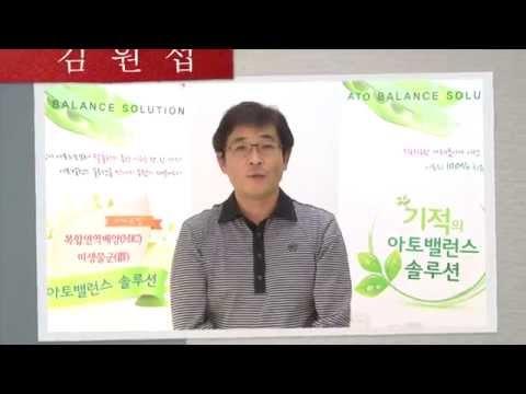 [아토피바로알기_04] 골드밸런스 김원섭대표 인터뷰