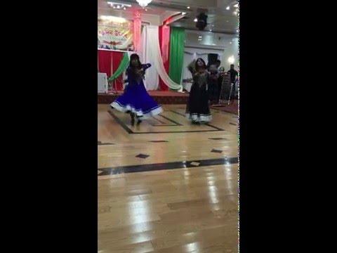 Remix Qawwali, Sundori Kamala, Baja Sanai Aar Baja Re Dhol & Pinga Dance Performance