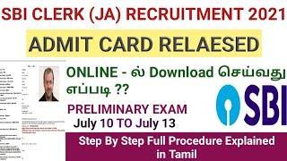 SBI CLERK ADMIT CARD 2021 | Tamil | SBI CLERK 2021 Notification | SBI CLERK Exam Date 2021 | Release