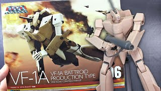 VF-1A Battroid Production Type - WAVE Macross 1/100 Scale Unbox & Review
