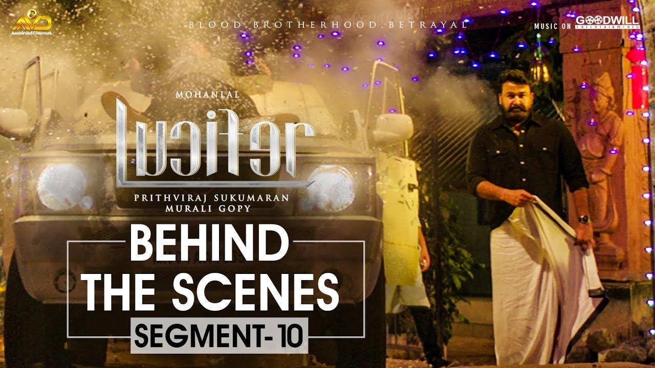 LUCIFER Behind The Scene - Segment 10 | Mohanlal | Prithviraj Sukumaran | Antony Perumbavoor