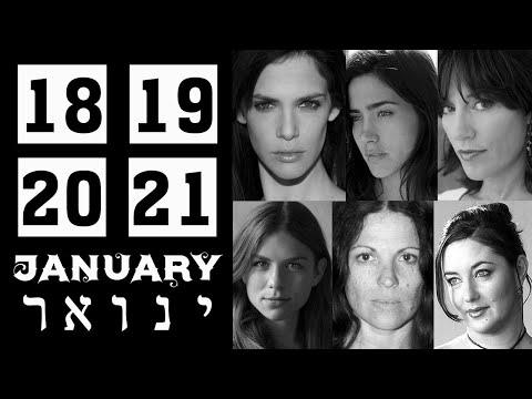 January 18 19 20 21    ✡  Famous Jewish BirthDays