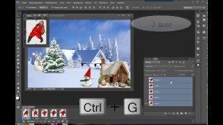 Урок 23. Использование gif-анимации для создания другой анимации. Смарт объект.