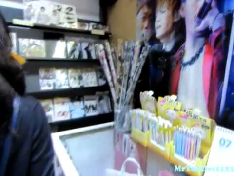 Kpop Store In Burnaby BC, Canada