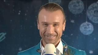 Олег Винник поздравляет всех с наступающими праздниками!(, 2018-12-27T14:00:00.000Z)