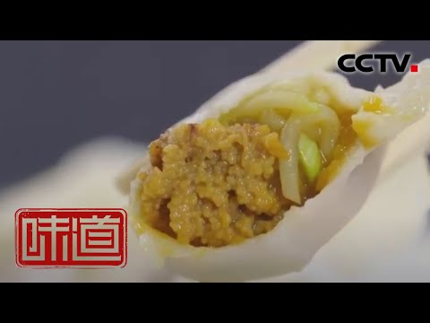 [味道] 寻鲜记(二) 海胆馅