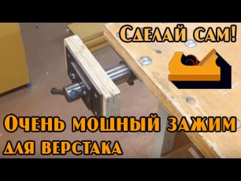 как убрать ржавчину с инструмента - YouTube
