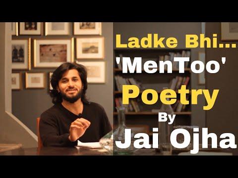 लड़के भी हारते हैं इश्क़ में (MenToo) - Poetry By Jai Ojha II Hindi Kavita