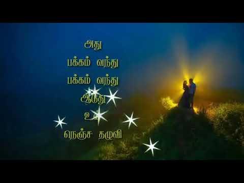 helo app tamil status 6g6