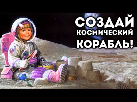 Папенфот Анатолий Гордевидович Корабль предтеч