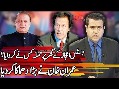 Takrar With Imran Khan - 16 April 2018 | Express News