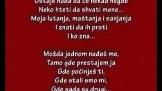 Marcelo - 1 (Jedan) (Lyric)