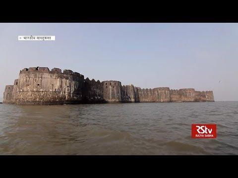 Building Blocks of Bharat | Hindi | EP - 08| किलों और दुर्गों के निर्माण में विज्ञान