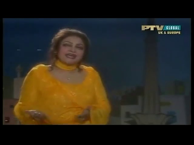 Roshan mere ankhon ma by noor jahan