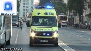 [Portugal] Emergency medical services Lisbon INEM (collection)
