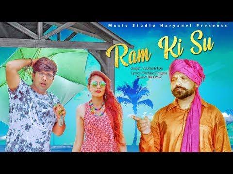 तागड़ी # Tagdi # Ajay Hooda # New Haryanvi DJ Song 2018 # Gagan Haryanvi & A K Jatti # Mor Music