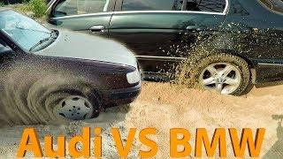Audi против BMW: сели все!!! Передний привод против заднего в песке и на горках...