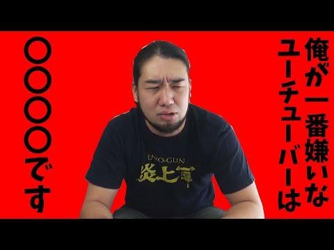 ルール説明 https://www.youtube.com/watch?v=O1JlPJ3vBT0&t=72s 投稿サイト https://customform.jp/form/input/18461/ 新しいツイッター https://twitter.com/jtshibatar ...
